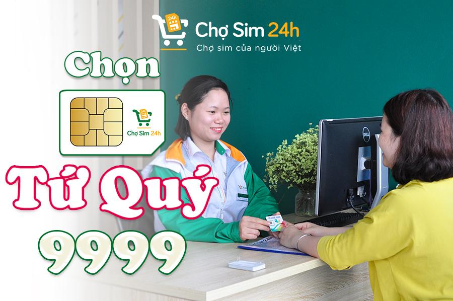cach-chon-sim-tu-quy-9999