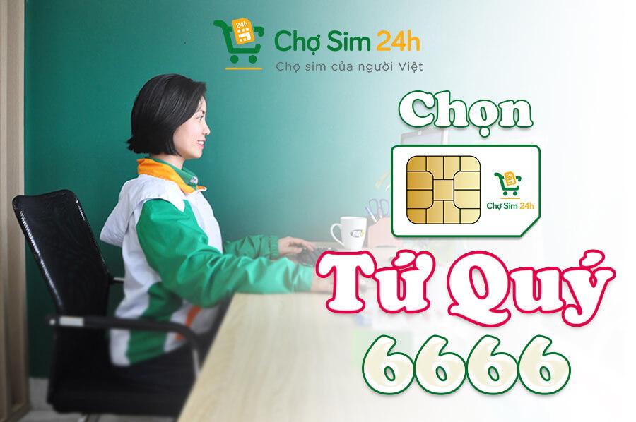 chojn-sim-tuws-quys-6666-1
