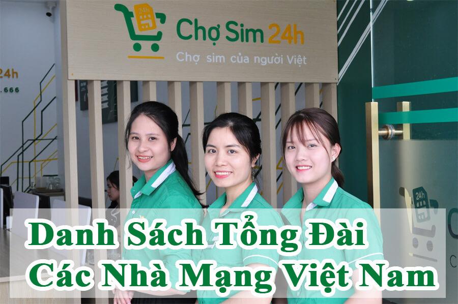 danh-sach-tong-dai-cac-nha-mang-viet-nam_1