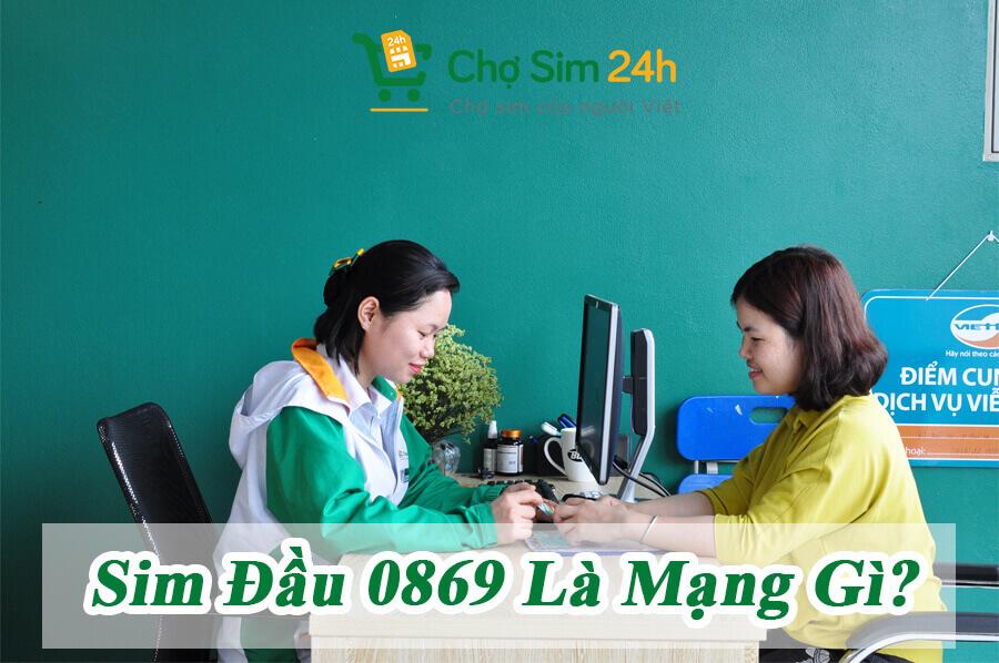 dau-so-0869-la-mang-gi-1