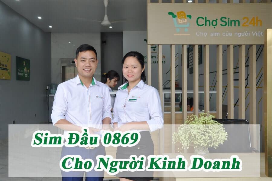 sim-dau-0869-cho-nguoi-kinh-doanh-1