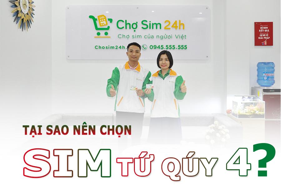 tai-sao-nen-chon-sim-tu-quy-4