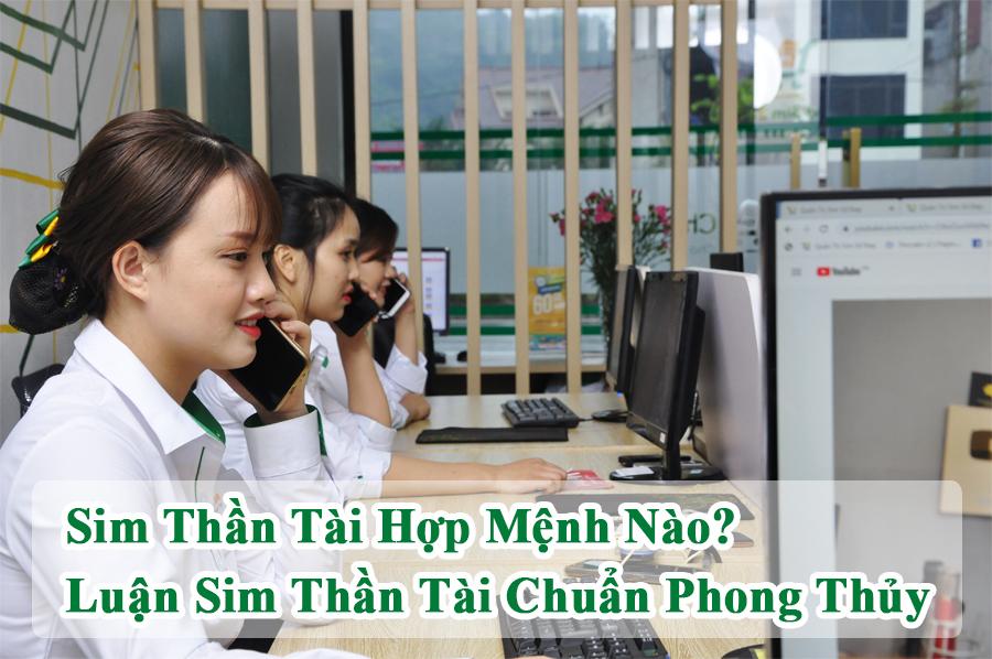 sim-than-tai-chuan-phong-thuy