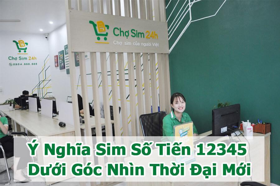 y-nghia-sim-so-tien-12345
