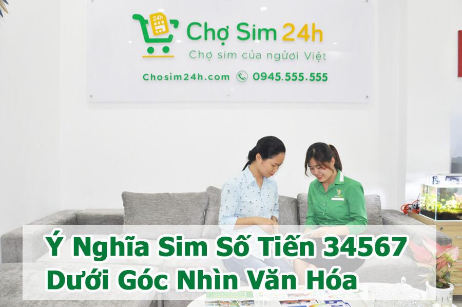 y-nghia-sim-so-tien-34567