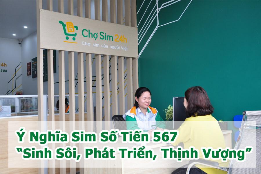 y-nghia-sim-so-tien-567
