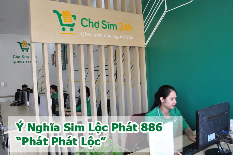 y-nghia-sim-loc-phat-886